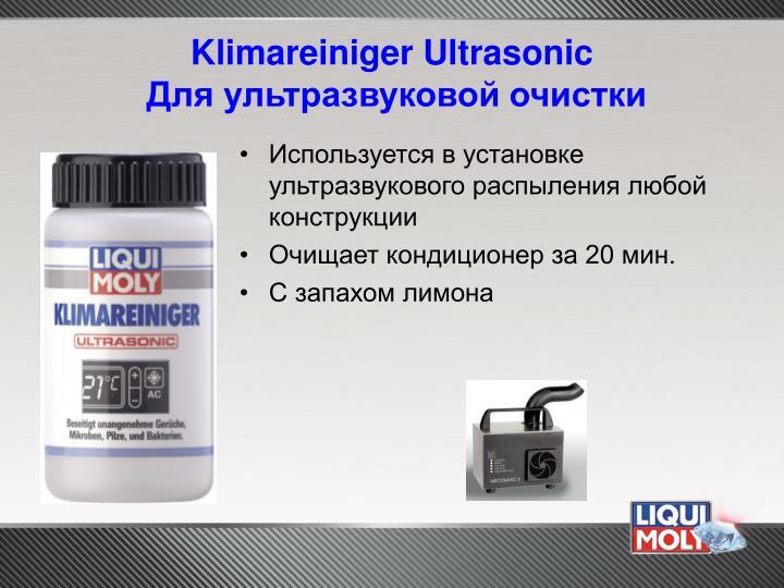 Klimareiniger Ultrasonic