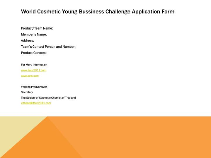 World Cosmetic Young Bussiness Challenge Application Form