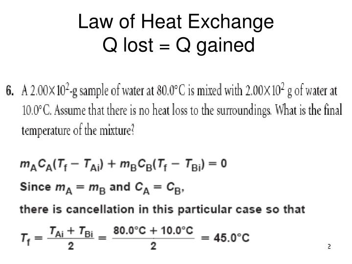 Law of Heat Exchange