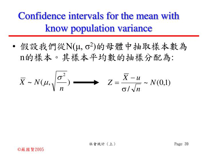 Confidence intervals for the mean with know population variance