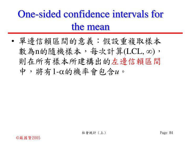 One-sided confidence intervals for the mean