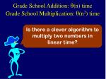 grade school addition n time grade school multiplication n 2 time
