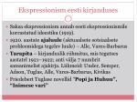 ekspressionism eesti kirjanduses