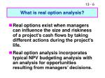 what is real option analysis