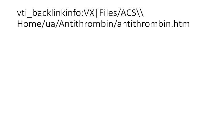 vti_backlinkinfo:VX|Files/ACS\\ Home/ua/Antithrombin/antithrombin.htm
