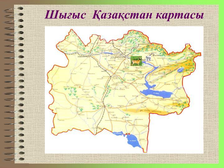 Шығыс  Қазақстан картасы