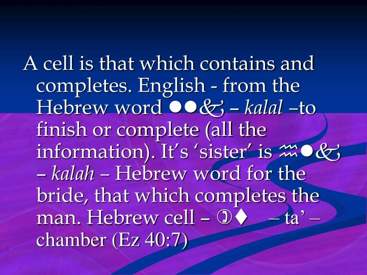A cell is that which contains and completes. English - from the Hebrew word