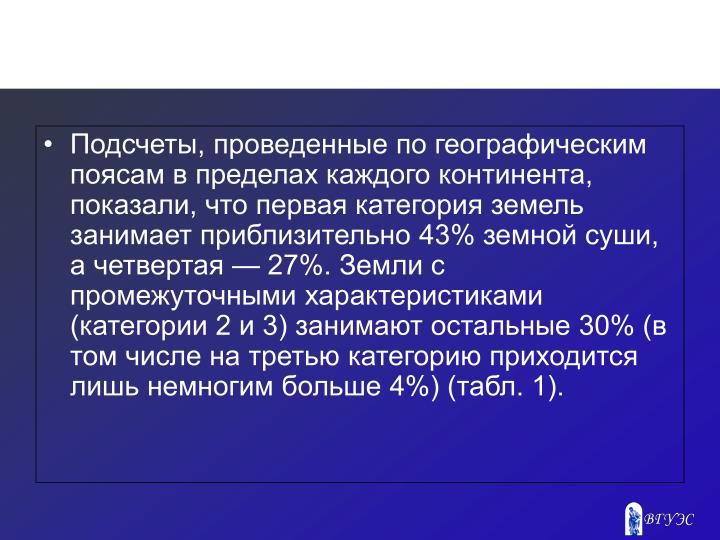 ,        , ,       43%  ,    27%.     ( 2  3)   30% (          4%) (. 1).