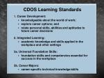 cdos learning standards