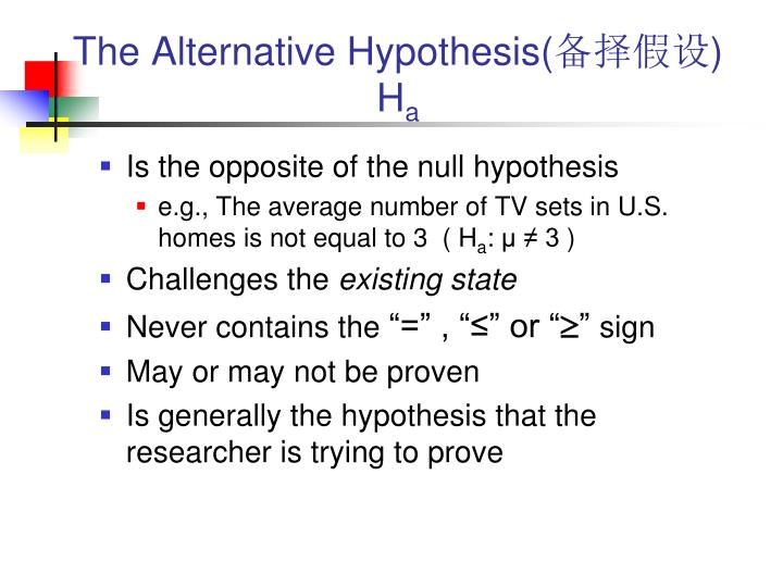The Alternative Hypothesis(
