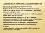 argentina i principales instrumentos