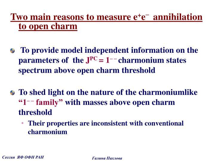 Two main reasons to measure e