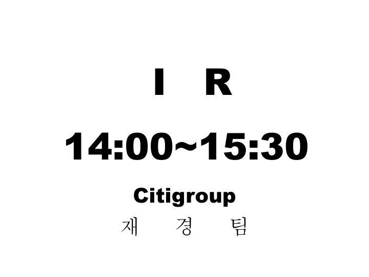 I   R