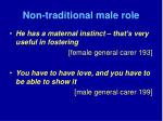 non traditional male role