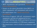 roles of tccs pccs