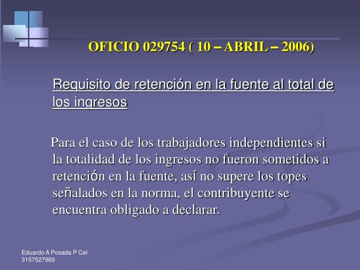 OFICIO 029754 ( 10