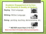 academic engagement at its core is the quantity quality of student