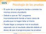psicolog a de las pruebas