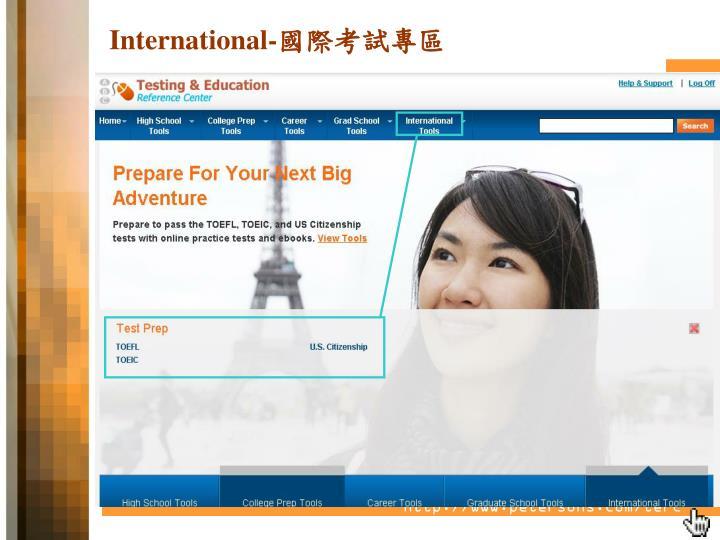 International-