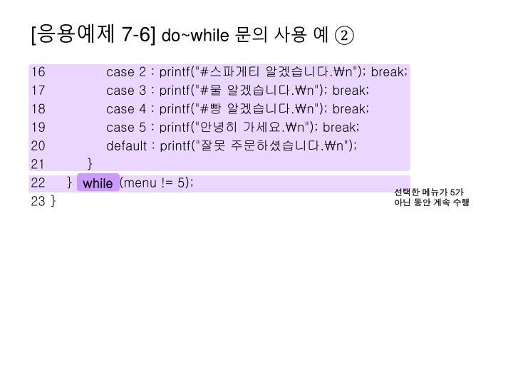 "16 case 2 : printf(""#"