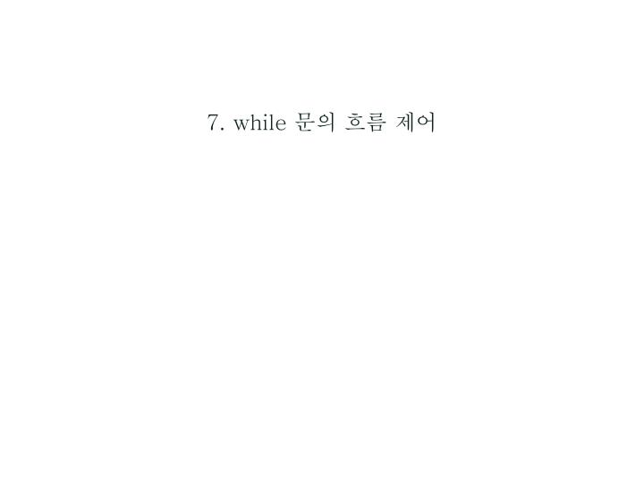 7. while