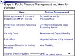 gaps in public finance management and area for reforms