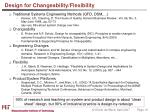 design for changeability flexibility