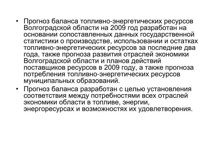 -     2009          ,    -     ,              2009 ,     -   .