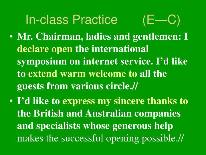In-class Practice       (E—C)