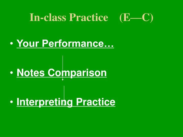 In-class Practice    (