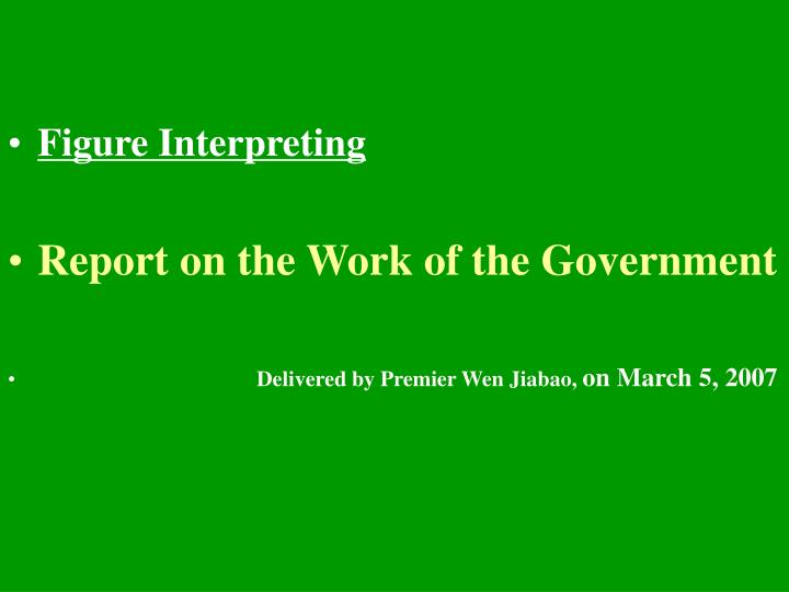 Figure Interpreting