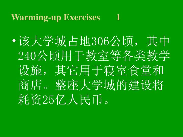 Warming-up Exercises       1