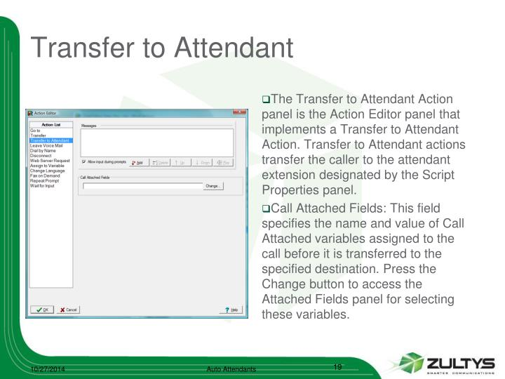Transfer to Attendant