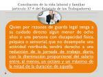 conciliaci n de la vida laboral y familiar art culo 37 4 del estatuto de los trabajadores