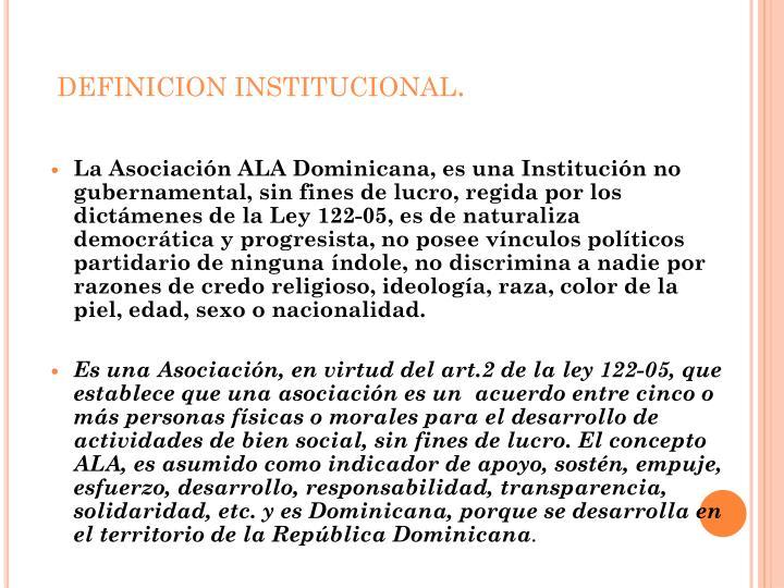 DEFINICION INSTITUCIONAL