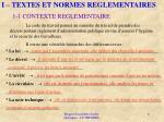 i textes et normes reglementaires