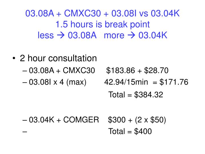 03.08A + CMXC30 + 03.08I vs 03.04K