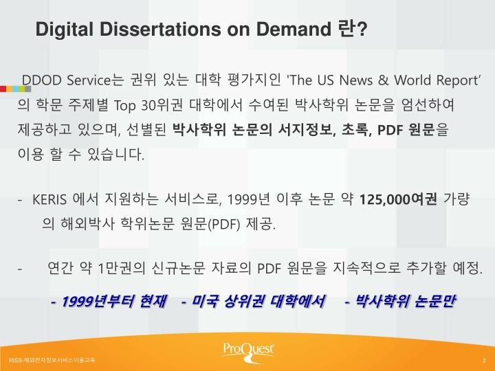 Digital dissertations on demand