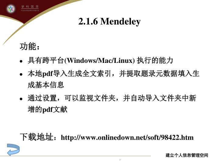 2.1.6 Mendeley