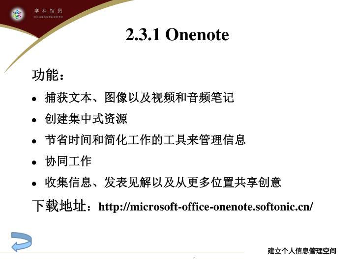 2.3.1 Onenote