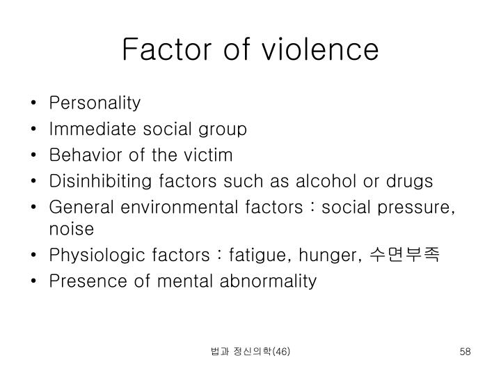 Factor of violence