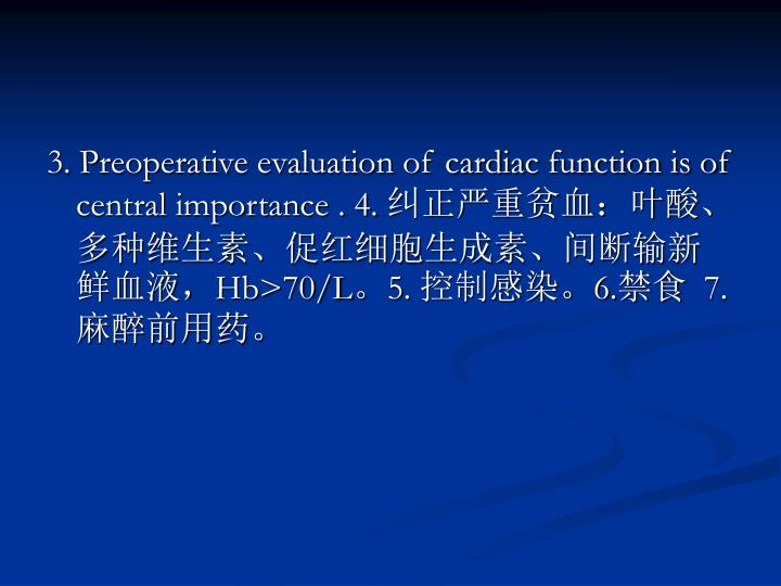 3. Preoperative evaluation of cardiac function is of central importance . 4.