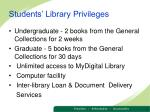 students library privileges