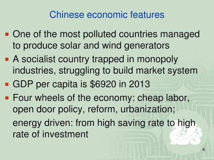 Chinese economic features