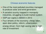 chinese economic features1