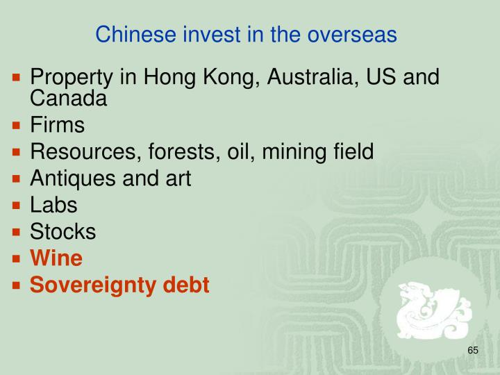 Chinese invest in the overseas