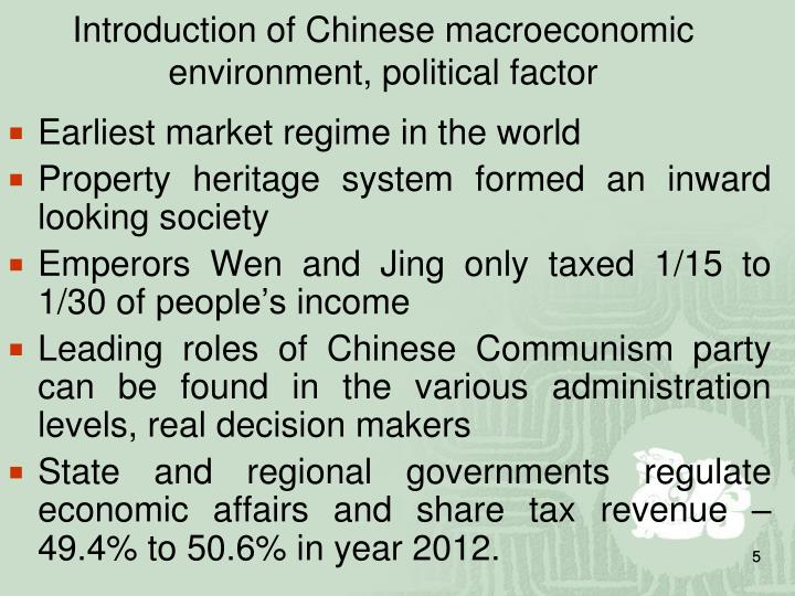 Introduction of Chinese macroeconomic environment, political factor