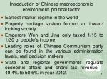 introduction of chinese macroeconomic environment political factor