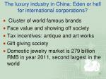the luxury industry in china eden or hell for international corporations1