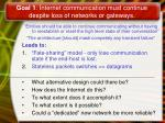 goal 1 internet communication must continue despite loss of networks or gateways